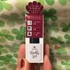 HOMEIのWeekly Gelが結構使い勝手が良くて優秀!日常使いにおすすめなジェルネイル。