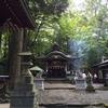 新屋 山神社(山梨県富士吉田市)- この地!このパワースポット
