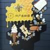 【神戸市北区】神戸養蜂場で健康と美容に良いはちみつ効果を感じてください!!