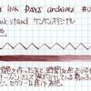 #0128 カキモリ ink stand ケンケンオリジナル 波乗夏色