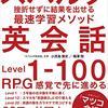 10/9 Kindle今日の日替りセール