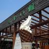 宝牧場 しぼりだて工房 滋賀高島市  牧場直送  ソフトクリーム  ケーキ  ジェラート  乳製品