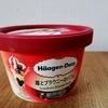 ハーゲンダッツ ミニカップ【苺とブラウニーのパフェ】