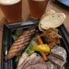 「ビール工房 新宿」西新宿の野村ビルで、クラフトビールが手軽に呑める!