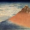 北斎作品約1千点、研究者が寄贈 十数億円の価値か