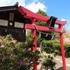 〈花見塚神社〉新田氏首塚を守る、パラレルワールドに存在したもう一つの宮下家。