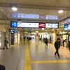コロナ自粛の中大阪へ移動
