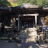 18番札所 恩山寺[おんざんじ]
