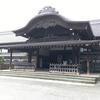 日本100名城を巡る No.3 ー 川越城