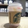 スタバのコーヒー1杯から記事が書ける創造力を身につける