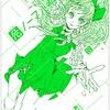 【違法海賊サイト×】ヤンデレ漫画『危ノーマル系女子』の最新刊を実質無料で読む方法