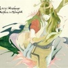 Luv (sic)Pt.2 Acoustica/Nujabes