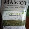 コストコの『MASCOT乾燥パクチーリーフ』意外となんにでも合います!ので、手軽にレンチン焼きそばで食べてみました。