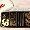 学芸大学『マッターホーン』のチョコレート缶。バームクーヘン以外のお菓子もおすすめです!