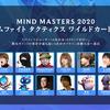 【告知】MindMasterワイルドカードの大会に出ます!