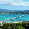 絶景の古宇利大橋とハートロック、沖縄そば「大家(うふやー)」 ANA特典航空券で沖縄旅行 2015年夏 その3