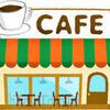 「カフェ」へいきました〜 お洒落だぁ〜〜✨✨
