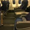 ANAビジネスクラス深夜便、羽田・香港間(NH821/NH822)の座席ってどんな感じ?