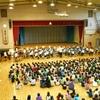 なかよし学級・吹奏楽部発表会