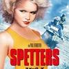 好きな映画『スペッターズ』