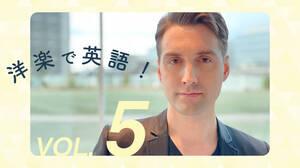 日本語の歌詞は「より詩的」?英語と日本語の歌詞の違い
