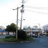 歩いて再び京の都への前に 日光道中二十一次 街道散歩(第五歩 編)