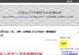 muragon用改造スキンCSS配布~本当にコピペだけ!CSSでなんちゃって青海波ヘッダー~