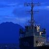掃海艇『ながしま』と桜島