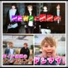 慶ちゃんの存在感〜プレミアムショーとLove Music