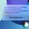 Apple、4月20日にイベントを開催 Siriが明らかに【更新】
