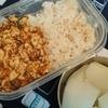 中村屋の麻婆豆腐弁当