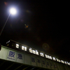 阪急阪神国道駅 初めて使ってみました