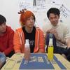 #10 東海オンエア 文系vs理系④〜⑥