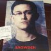 映画『スノーデン』を観てきた
