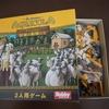 2人で牧場づくり対決!「アグリコラ:牧場の動物たち」名作ワーカープレイスメントの雰囲気をお手軽に。