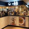 一風堂 ekie広島店(南区)博多もつ豚骨ラーメン