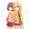 咲-Saki-掲載コマ数ランキング 第20回:シノハユ2巻まで