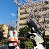 桜とバイクと新しい家族