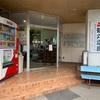 【湧水町】吉松温泉 鶴丸温泉~朝から堪能!眩しいタイル絵と黒いモール泉!