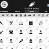 商用利用可能なアイコン素材をフリー(無料)でダウンロードできる「ICOOON MONO」