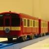 プラレール「西武鉄道9000系RED LUCKY TRAIN」