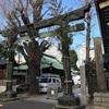 湯島天満宮(東京都文京区)とダバインディア(中央区八重洲)でカレー