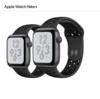 Apple Watch Series4 Nike+モデルをポチりました(予約だけど)