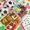 【保育園の親子遠足】 当日のお弁当・持ち物・コーディネート