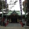 2016/11/10 part2 須賀神社(新宿区ミニ博物館)/愛染院