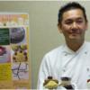 急遽開催決定~!! 1月14日(土)  『きのこたっぷりクリームシチュー!!』 食物アレルギー対応料理教室