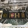 【備忘録】小田原からの新幹線通勤はアリだが、小田急小田原線沿いに住むのは避けた方がいい。
