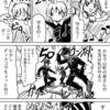 【創作漫画】93話と何はともあれ暑い