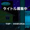 ゲーム制作はじめました〜画面編〜