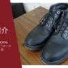 HATHORN(ハソーン)のショートブーツ